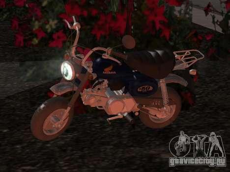Honda Z50J Monkey для GTA San Andreas вид сверху