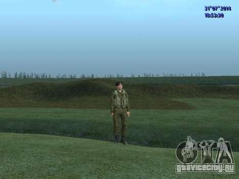 Офицер Морской Пехоты для GTA San Andreas третий скриншот