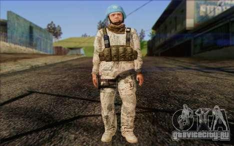 Немецкий Миротворец для GTA San Andreas