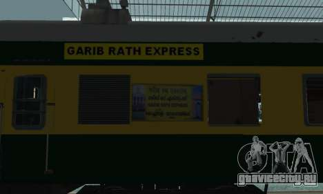 Garib Rath Express для GTA San Andreas вид справа