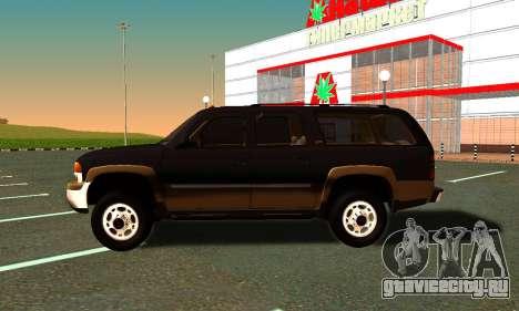 GMC Yukon XL ФСБ для GTA San Andreas вид справа