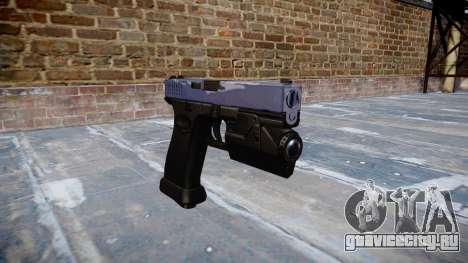 Пистолет Glock 20 blue tiger для GTA 4