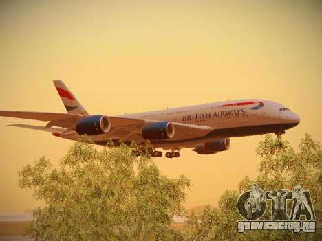 Airbus A380-800 British Airways для GTA San Andreas вид изнутри