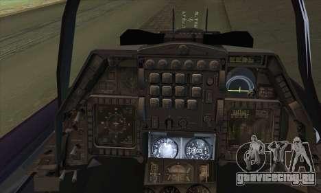 F-16D Block 60 для GTA San Andreas вид сзади слева