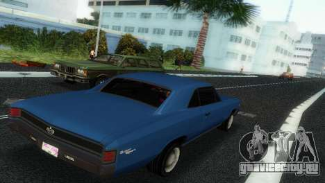 Chevrolet Chevelle SS 1967 для GTA Vice City вид сзади