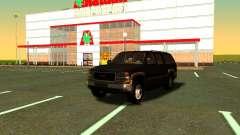 GMC Yukon XL ФСБ для GTA San Andreas