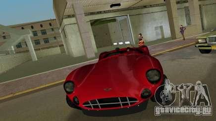 Aston Martin DBR1 для GTA Vice City