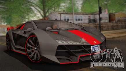 GTA 5 Zentorno (IVF) для GTA San Andreas