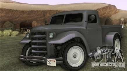 Bravado Duneloader Classic 1.0 (HQLM) для GTA San Andreas