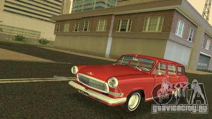 ГАЗ 22 Volga 1965 для GTA Vice City
