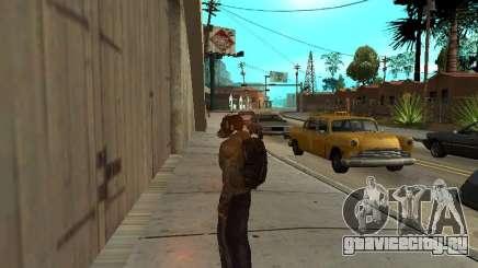 Чёрный рюкзак из S.T.A.L.K.E.R. для GTA San Andreas