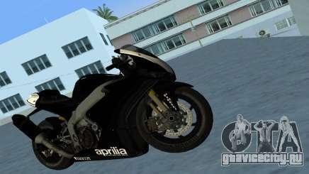 Aprilia RSV4 2009 Black Edition для GTA Vice City