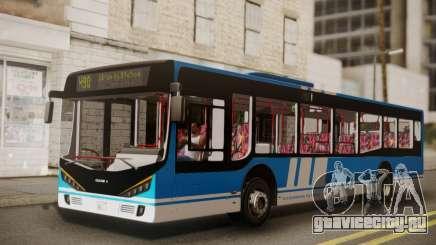 Design X4 Dreamer Blueline для GTA San Andreas