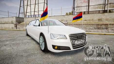 Audi A8 Limousine для GTA 4