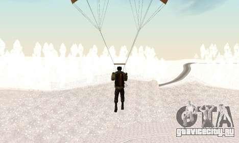 New parachute для GTA San Andreas четвёртый скриншот