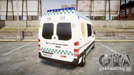 Mercedes-Benz Sprinter ARM Ambulance [ELS] для GTA 4 вид сзади слева