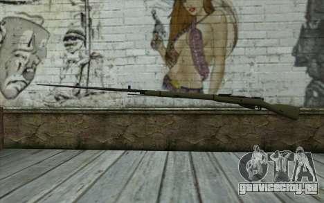 Винтовка Мосина v11 для GTA San Andreas