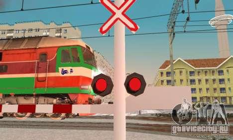 Новые текстуры для ЖД светофора для GTA San Andreas второй скриншот