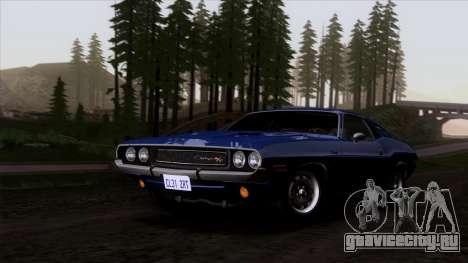 Dodge Challenger 426 Hemi (JS23) 1970 (HQLM) для GTA San Andreas вид сзади