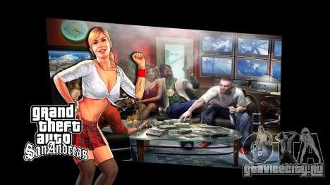 Экраны загрузки для GTA San Andreas третий скриншот