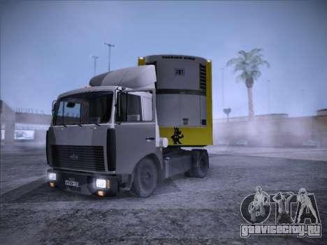 Trailer NETTO для GTA San Andreas вид сзади слева