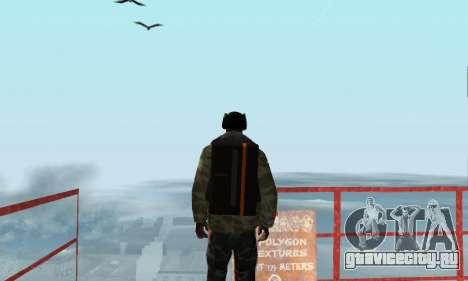 New parachute для GTA San Andreas третий скриншот