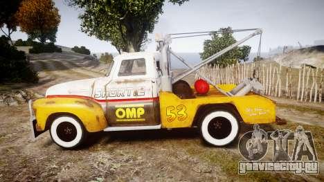 DMG Titan [EPM] OMP для GTA 4 вид слева