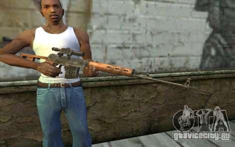 СВД (Battlefield: Vietnam) для GTA San Andreas третий скриншот