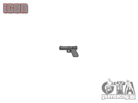 Пистолет Jericho 941 для GTA 4 третий скриншот