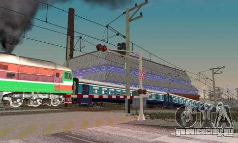 Новые текстуры для ЖД светофора для GTA San Andreas четвёртый скриншот