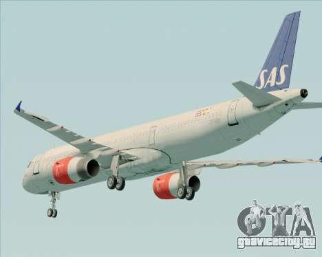 Airbus A321-200 Scandinavian Airlines System для GTA San Andreas вид снизу