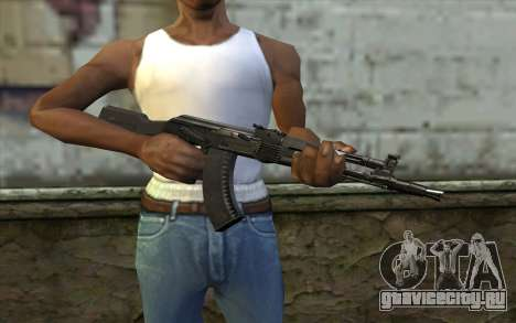 АК-104 для GTA San Andreas третий скриншот