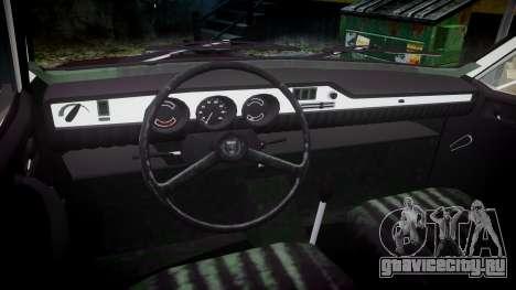 Dacia 1300 для GTA 4 вид сзади