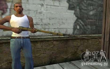 Винтовка Мосина v11 для GTA San Andreas третий скриншот