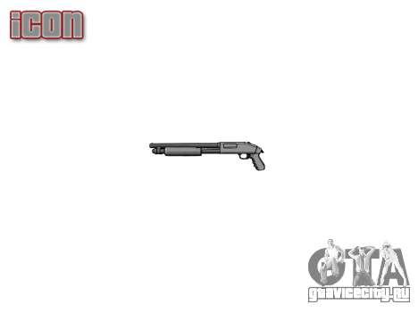 Помповое ружьё Mossberg 500 icon1 для GTA 4 третий скриншот