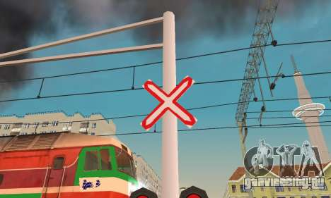 Новые текстуры для ЖД светофора для GTA San Andreas третий скриншот