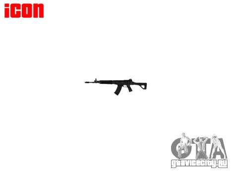 Автомат QBZ-03 для GTA 4 третий скриншот