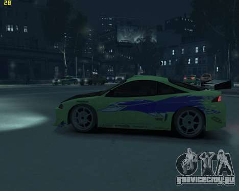 Mitsubishi Eclipse from Fast and Furious для GTA 4 вид слева