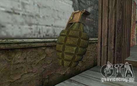 US Граната from Battlefield: Vietnam для GTA San Andreas второй скриншот