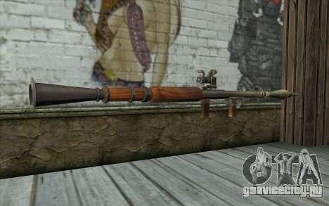 РПГ-7В from Battlefield: Vietnam для GTA San Andreas второй скриншот