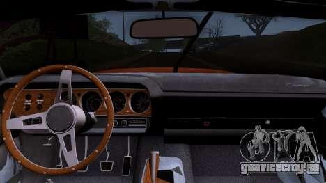 Dodge Challenger 426 Hemi (JS23) 1970 (HQLM) для GTA San Andreas вид справа