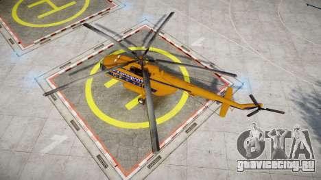 Ми-8 для GTA 4 вид справа