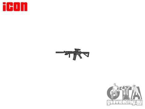 Автомат Tactical M4A1 CQB target для GTA 4 четвёртый скриншот