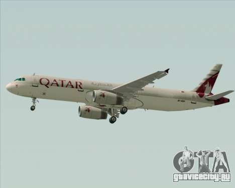 Airbus A321-200 Qatar Airways для GTA San Andreas вид сбоку