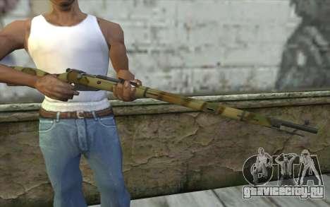 Винтовка Мосина v4 для GTA San Andreas третий скриншот