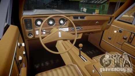 Oldsmobile Vista Cruiser 1972 Rims1 Tree6 для GTA 4 вид сзади