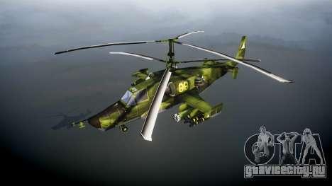 Ка-50 Чёрная акула для GTA 4