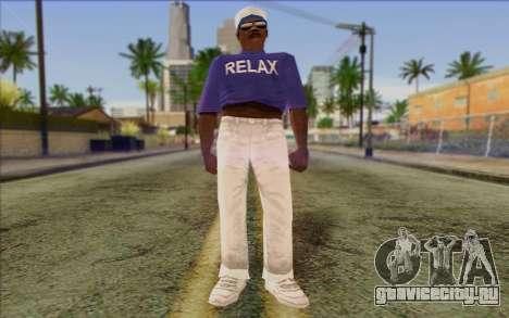 Haitian from GTA Vice City Skin 1 для GTA San Andreas
