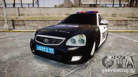 ВАЗ-2170 Приора Police для GTA 4