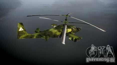 Ка-50 Чёрная акула для GTA 4 вид сзади слева